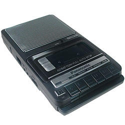 Panasonic Portable Cassette Recorder and Player Price: $38.85