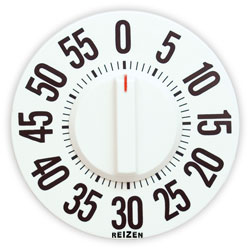Big and Bold Low Vision Timer Price: $14.75
