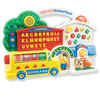VTech Talking Little Smart School Yard Toy with Alphabet and Numbers